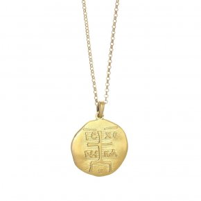 Necklace silver 925 Yellow gold plated - Chronos