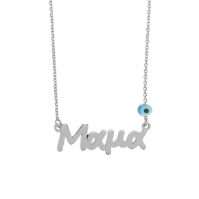 Necklace silver 925 rhodium plated & with evil eye - Wish Luck