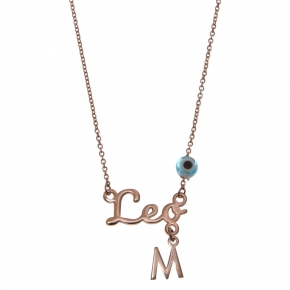 Necklace silver 925 zodiac (Leo) pink gold plated with monogram - Wish Luck