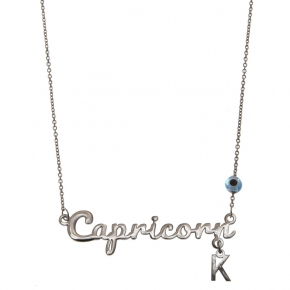 Necklace silver 925 zodiac (capricorn) rhodium plated with monogram - Wish Luck