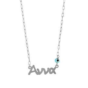 Necklace silver 925 rhodium plated - Wish Luck