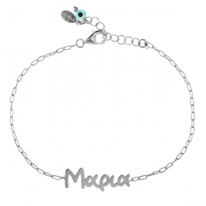 Bracelet silver 925 rhodium plated - Wish Luck